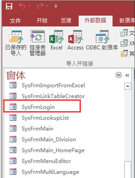 access2016实用教程