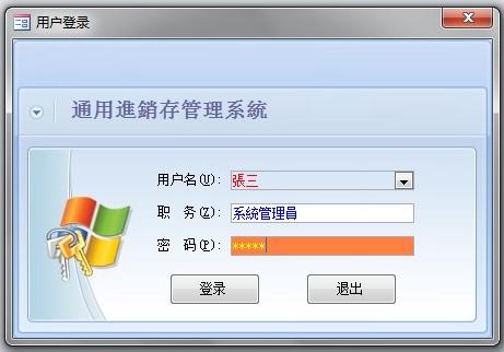 access数据库-窗体/数据页