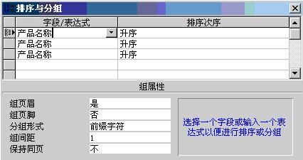 access数据库文件格式-为什么access打不开格式为mdb